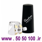 سر ساز کلارینت vandoren clarinet Fastening cap lc01