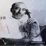عکس استاد ابوالحسن صبا شماره 5