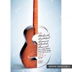 آهنگ های گروه آریان برای گیتار نوازی آسان-علی پهلوان ،محمد رضاتاجیک-نشر رهام-اهنگ اسان اریان