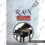 باران 14 قطعه برای پیانو-آهنگساز:رضا قاسمی-چهارده اهنگساز rain