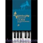 باخ یوهان سباستیان انوانسیون ها برای پیانو