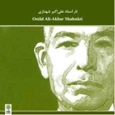 آلبوم موسیقی تار استاد علی اکبر شهنازی البوم 1