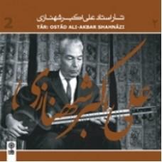 البوم-علی-اکبر-شهنازی