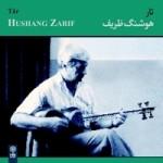 آلبوم تار هوشنگ ظریف البوم