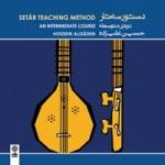 آلبوم دستور سه تار دوره متوسطه حسین علیزاده-البوم ستار
