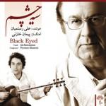 آلبوم سه چشم علی رستمیان-البوم 3