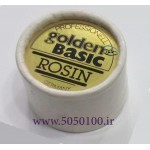 کلیفون GOLDEN BASIC